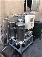 上海高精度油水分离器 高效油水分离器 油水混合物分离设备 含油污水处理设备