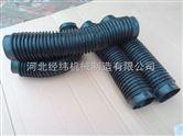 塑料伸缩套管 橡胶圆形液压机床防护罩批发