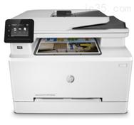 彩色激光打印一体机