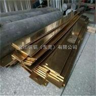 h62导电耐磨黄铜排/供应商/h65超宽接地黄铜排/出售商