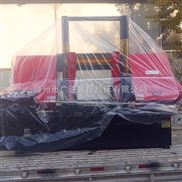 金属带锯床GB4250龙门式金属带锯床颜色灰红