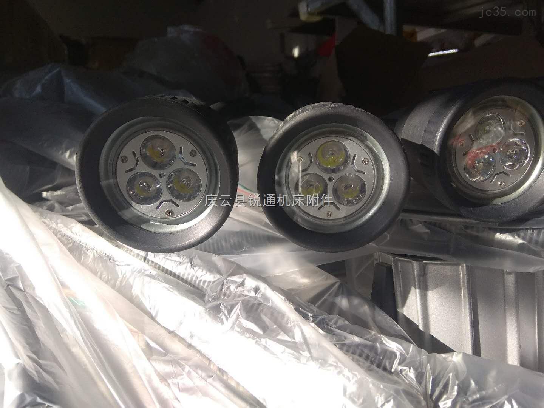 厂家供应LED机床工作灯