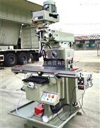 X6325D万能炮塔式铣床