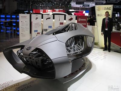 3d打印奇葩概念汽车 设计灵感来自乌龟