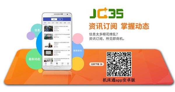 从TMTS2016看中国台湾w88网站手机版行业的变化与发展