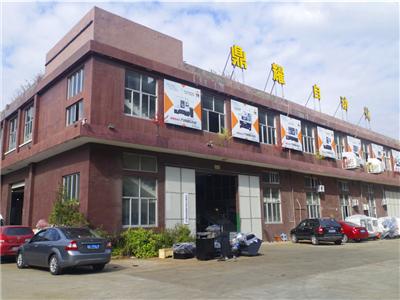 中國機床商務網帶您走進臺州鼎耀自動化設備有限公司