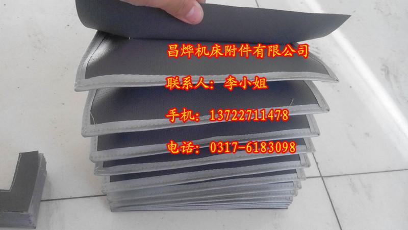 缝制式耐高温风琴防护罩