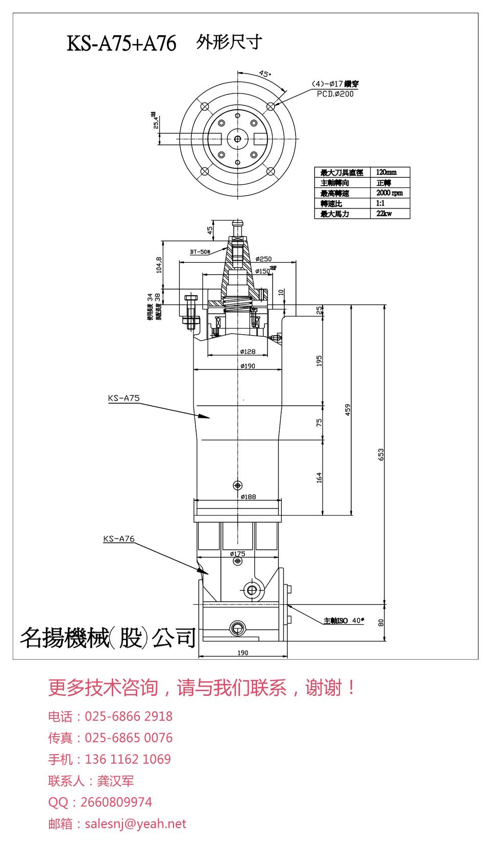 电路 电路图 电子 原理图 960_1652 竖版 竖屏