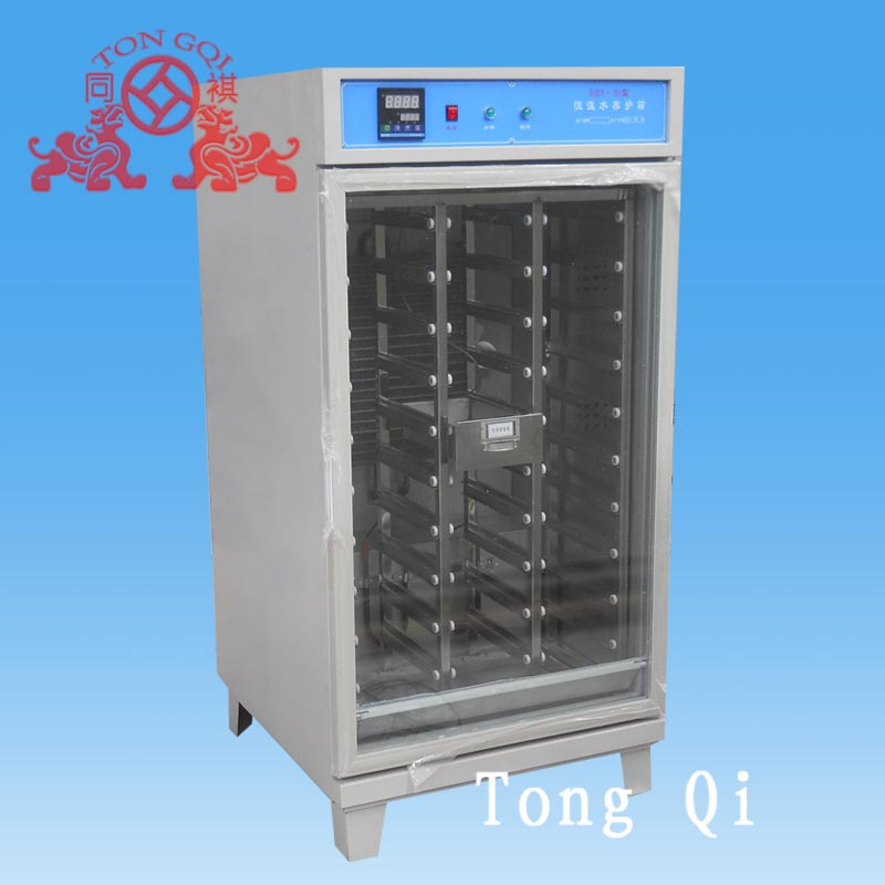 HBY-30恒温水养箱