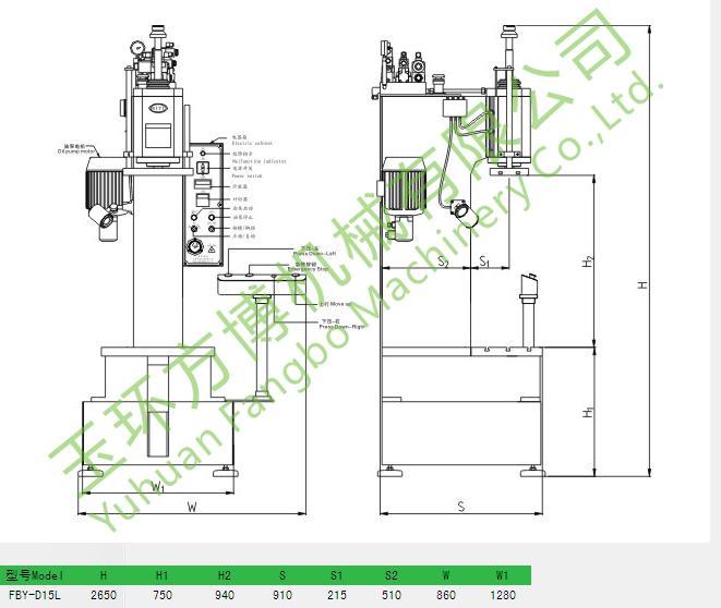 高开口单柱液压机