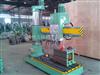 3050液压摇臂钻/沈阳中捷机型液压钻床厂/滕州的摇臂钻
