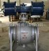 Q647H-16C气动固定球阀生产厂