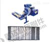 XDPL链板式排屑机