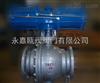 Q647F/H气动高温球阀