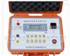 绝缘电阻测试仪探伤设备|5kV数字兆欧表-博宇电力|金牌厂家