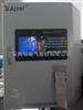 新莆京 AFPM100 消防设备电源状态监控器