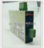 安科瑞 BM-DV/V 四线制直流电流隔离器 输入2000V