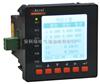 安科瑞 APMD520 工业电能平衡电力监控仪表