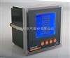 安科瑞 ACR320ELH 智能配电仪表