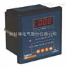 新莆京 ARC-6/J(R) 6回路电力监控装置